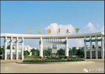 广州海洋大学和湖南女子学院优异成绩